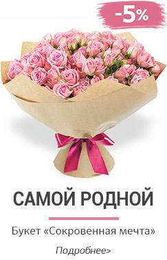 Доставка цветов усолье сибирское